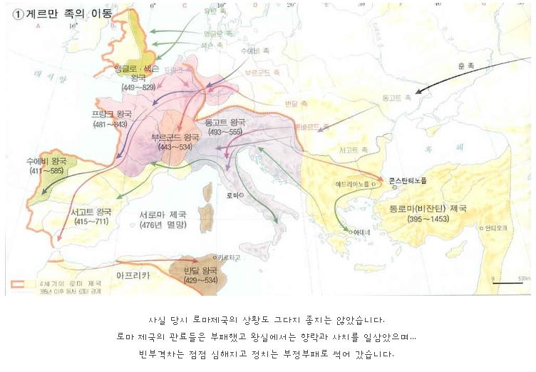 몽고제국_00000.jpg