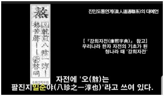 팔진지%20일순야.jpg