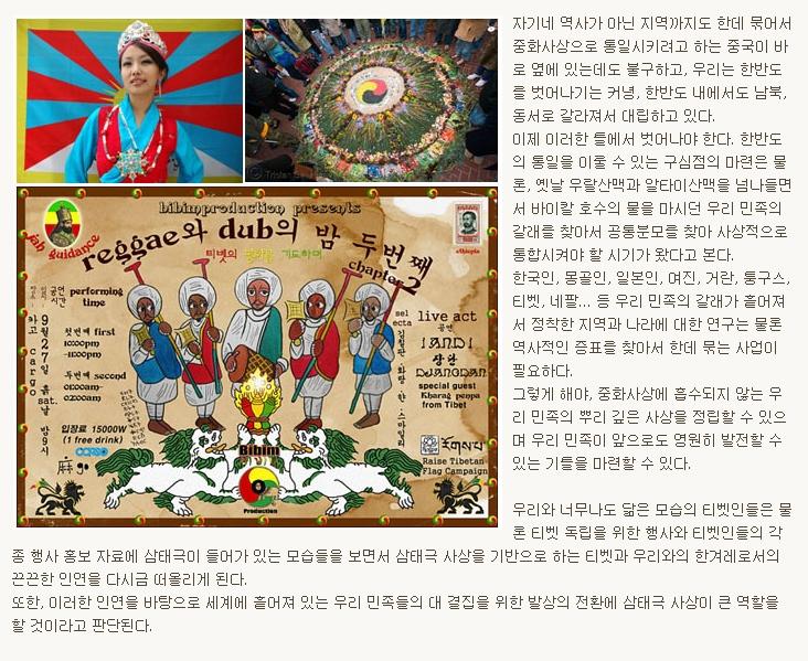 티베트%20스크렙_0_00006_00001.jpg