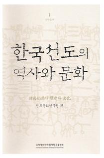 한국선도_00000.jpg