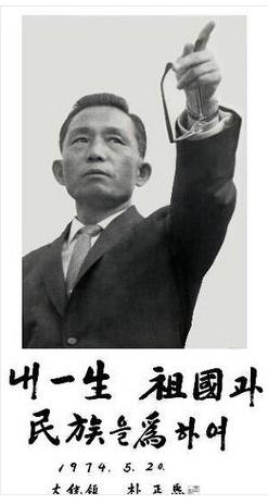 박정희_00005.jpg