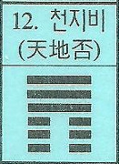 64괘%201_00011.jpg